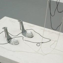 Sophie Ekwe-Bell