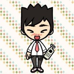 iUnif Tae
