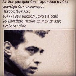 Petros Fitilas