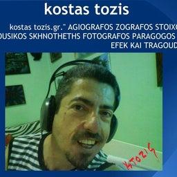 Kwstas Skhnotheths