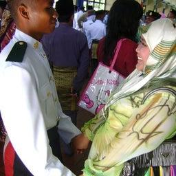 Gdah Hj Ismail