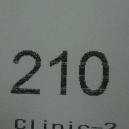 Its me 1200