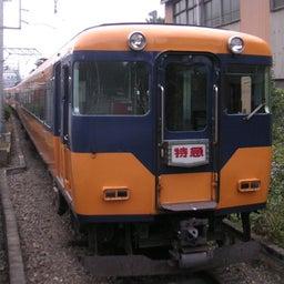 Yamatoji exp