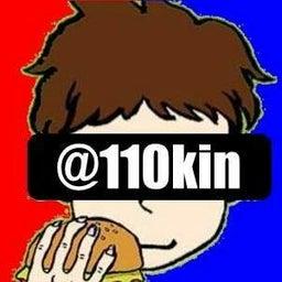 110kin (いときん)