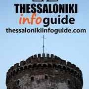 Thessaloniki Info Guide