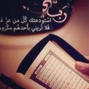 Om Fahad