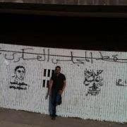 Tarek Elhalim