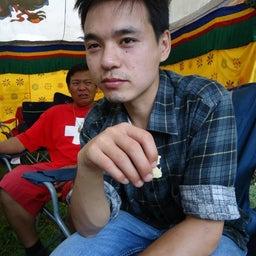 Meg Gurung