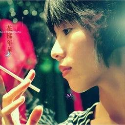 Liao Hao