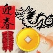 Boon Siew Han