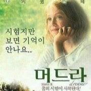Hyunseo Tak