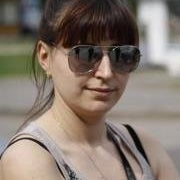 Julija Pirane