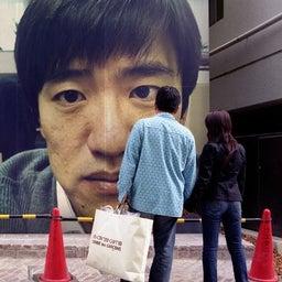yongmin cho
