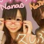 Nana Hayashi