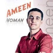 Ameen Noman
