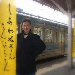 Atsunari Sugano