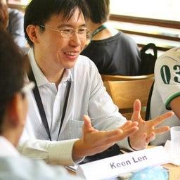 Keen Len Chan