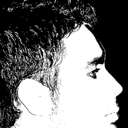 Noel Gutierrez