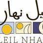 Leil Nhar